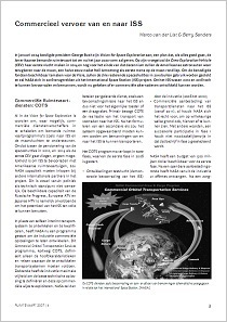 artikel_nvr_2007_4_commercieel_iss